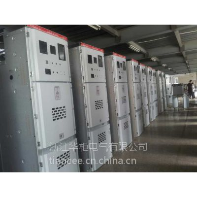 KYN28-12 中置式开关柜 PT柜计量柜 华柜热销中
