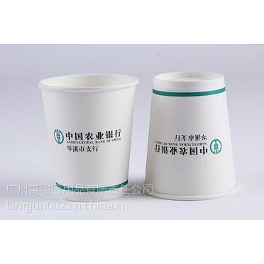 广州纸杯定做|一次性纸杯厂家定做|纸杯印刷定制