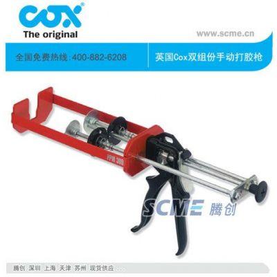 供应Powerflow 系列手动打胶枪适用于中、高粘度的密封剂或粘合剂(筒装/腊肠装/散装)