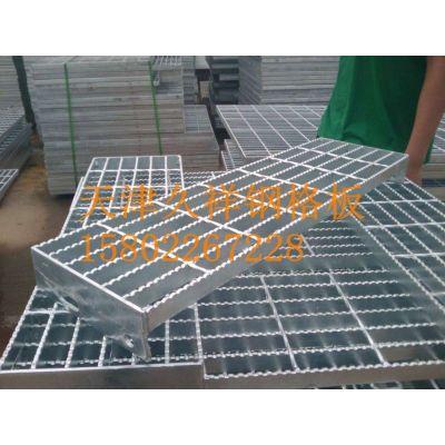 供应不锈钢钢格板钢格栅