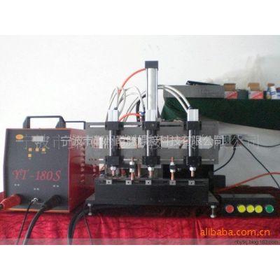 供应储能机 电容储能式多头螺柱焊机