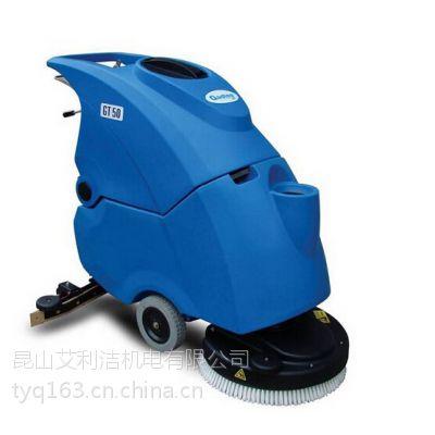 苏州嘉得力GT50-工业洗地机专用机器维修