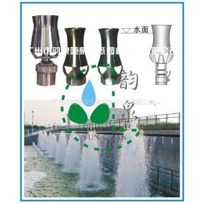 供应供应雪松喷头/冰塔喷头/不锈钢喷头/广州喷泉喷头/喷泉设备厂
