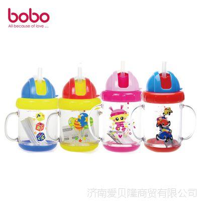 bobo/乐儿宝学饮杯宝宝双把手吸管杯儿童水杯180ml BB320B