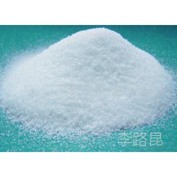 厂家直销大量供应DL-苹果酸   L-苹果酸量大从优高含量、低含量