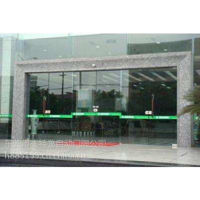 松山湖松下自动玻璃门安装,可设摇控功能13580885159