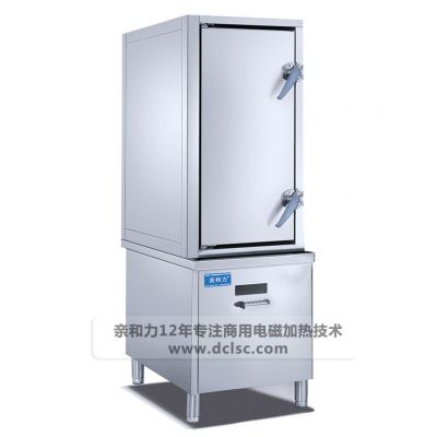 澄海食堂蒸饭柜价格亲和力牌 QHL-ZFG18KW变频温感 5分钟出蒸汽