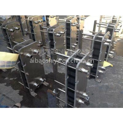 涂装 暖通 食品 医药配套设备304 316L不锈钢可拆板式换热器计算选型厂家直售