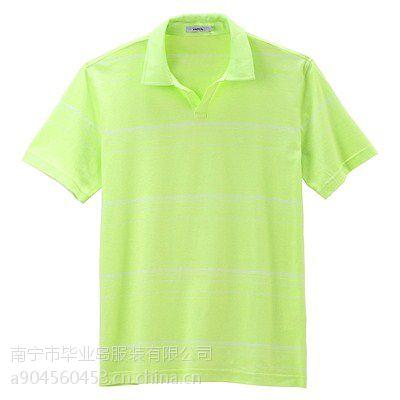 防城港的新品T恤衫——快干T恤衫