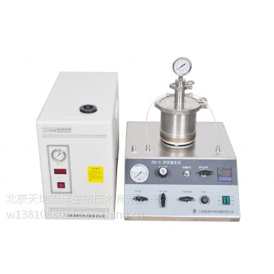 供应上海振荣ZR-3型中压氢化仪