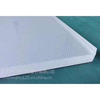【上海亚克力激光打点导光板厂家】|奉贤丝印导光板加工|喷砂导光板价格