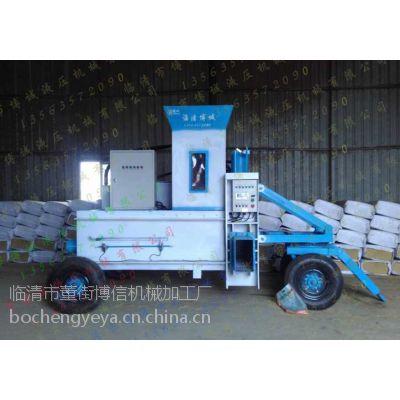临清博诚液压供应河北全自动玉米芯压块机,稻壳打包机,锯末打包机