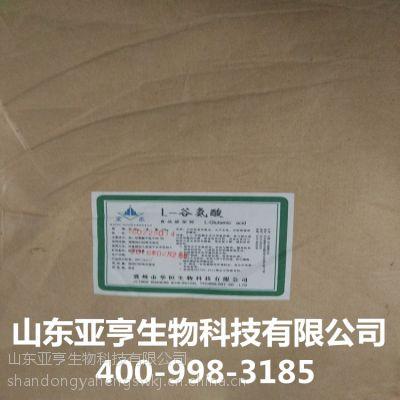 厂家直销食品级 L-谷氨酸 量大包邮