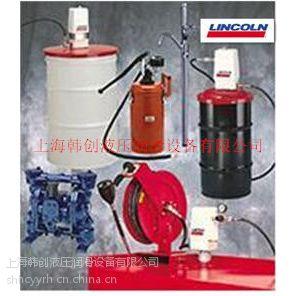林肯定量阀83664、83668、82653、83667林肯气动油脂泵