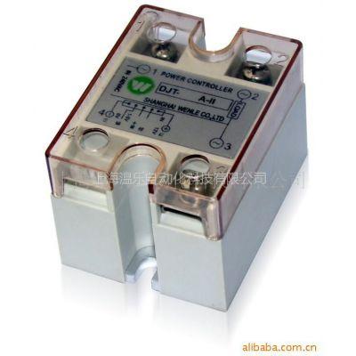 供应单相一体化交流调压模块、DJT-10A-II、一年质保