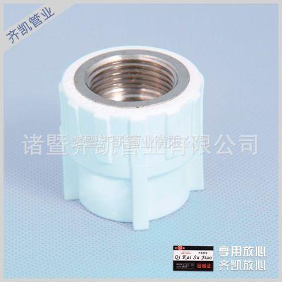 供应现货销售 耐高温防腐蚀塑料软管接头内丝直接接头 S40×11/4F