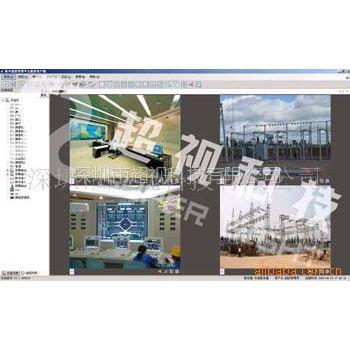 供应网络监控软件 远程网络监控 视频采集卡监控软件