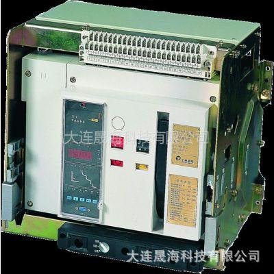供应士林电机 万能式断路器 (框架产品)BW系列