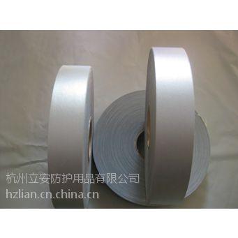 供应正品3M8906反光带,3M8906反光布,3M8906反光条