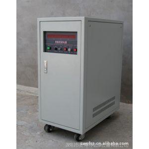 供应变频电源价格 变频电源15KVA   单相变频电源