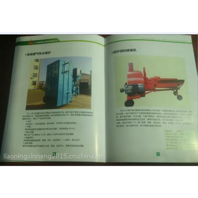 出售秸秆成型机、热风机、水暖机、大锅灶、粉碎机、烘干机、热水锅炉