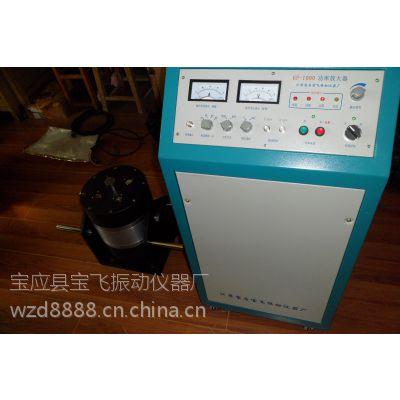 供应JZQ型激振器生产厂家