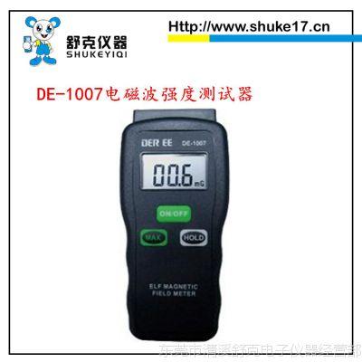 台湾泰纳DE-1007电磁波强度测试器