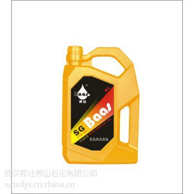 邦仕厂家供应 SG 汽油机油 招商加盟