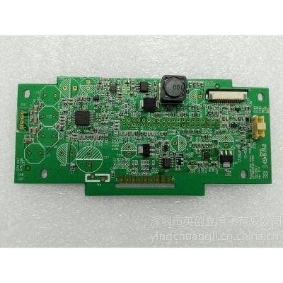 供应pcb抄板丨深圳pcb抄板丨深圳的pcb抄板丨英创立电子