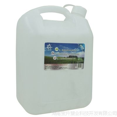 厂家热销5L食品级塑料壶家用油壶 山泉水必备连盖手提塑料瓶壶