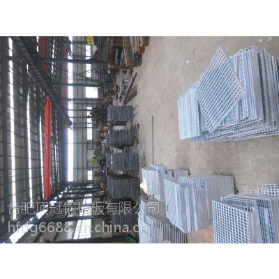 合肥 安徽 江西 浙江 福建 湖北 湖南 河南钢格板-栅之多钢格板厂