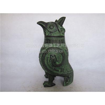洛阳广发青铜器复古工艺品 合金鸮尊 鸟尊古代酒器尊
