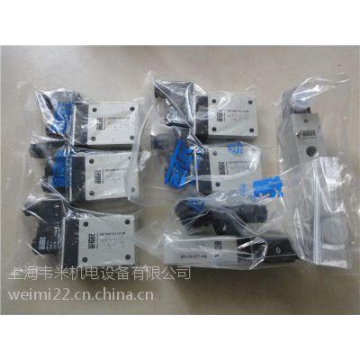 供应MS-18-310/3-HN-412 德国AIRTEC电磁阀特价