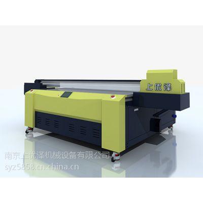 广州uv平板打印机数码印花机金属玻璃亚克力打印机四川