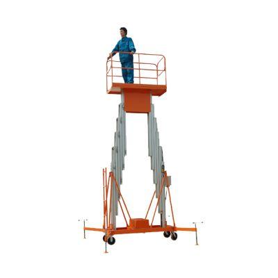 汪清县升降机品牌 新品便捷式双柱电动升降台适用场合及特点