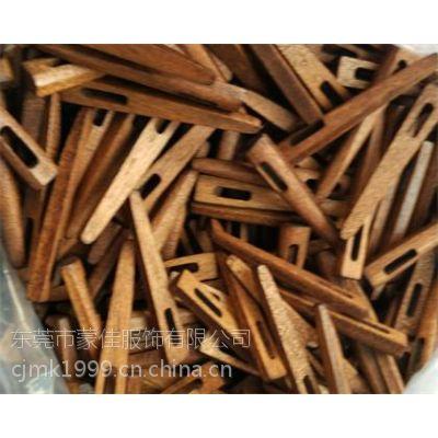 咖啡色木质别子,礼品盒骨签插销