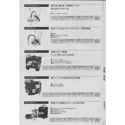 精和産業(株)SEIWA涂装机