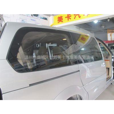 供应温州|泰顺|永康|玉环|别克GL8侧后3M汽车贴膜|侧后魅力沙龙|3M汽车隔热膜|3M贴膜多少钱