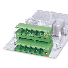 供应台湾町洋接线端子插拔式双层插座5EEHDRMR量大从优