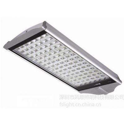 供应112wLED路灯/LED路灯头/112W大功率LED道路照明灯