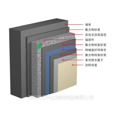 厂家现货销售深圳龙岗惠州东莞挤塑板
