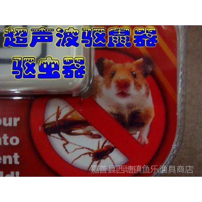 电子猫电子驱鼠器驱虫灭鼠器驱鼠连续家用捕鼠器灭老鼠夹超声波