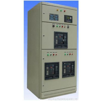 供应 ATS自动切换柜、自动并机柜、负载分配,安装工程