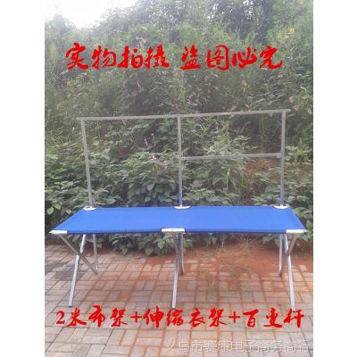折叠货架 1.5米组合架悬、摆放、挂多功能可升降夜市折叠桌服装架