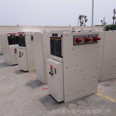 供应35KV充气柜 40.5KV充气式开关柜