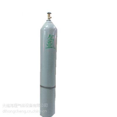 40L氩气钢瓶