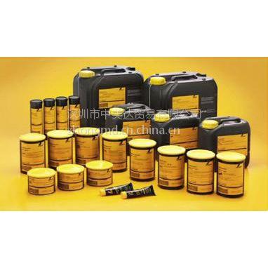 克鲁勃低蒸发度高温链条油 环形输详细说明