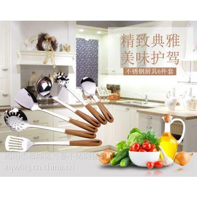 万豪 防烫木质手柄厨具六件套 木质手柄厨具勺铲套装