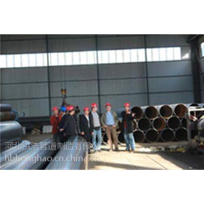 洪浩管道(在线咨询),蒸汽保温管,DN650蒸汽保温管