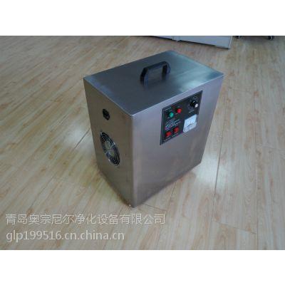 临沂内置式臭氧发生器